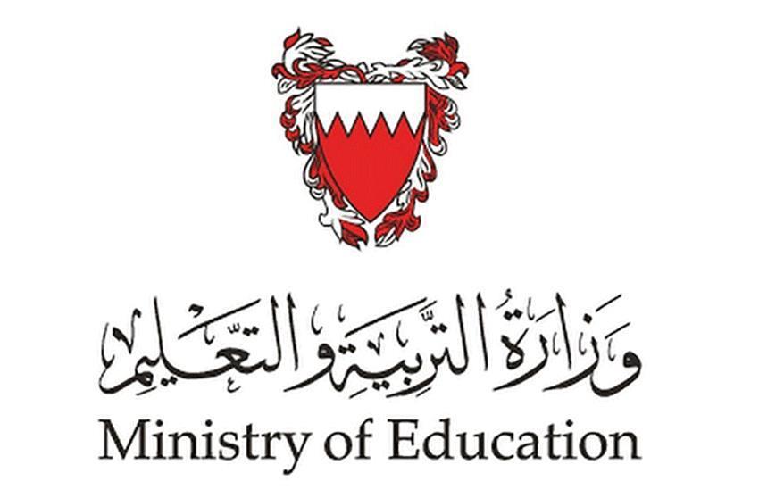البحرين وزارة التربية والتعليم لا حالات للإصابة بفايروس كورونا بالمدارس Menafn Com
