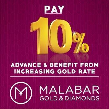 Qatar Malabar Gold Offers Rate