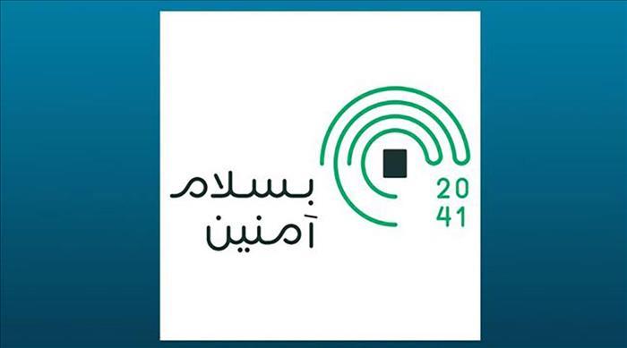 إطلاق الهوية الإعلامية لحج هذه السنة - عالم واحد - العرب   MENAFN.COM