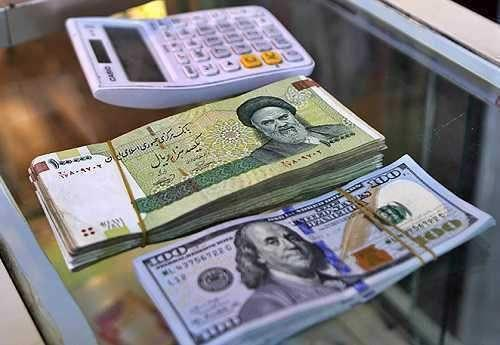 Iranian currency investments pdf on forex trading research