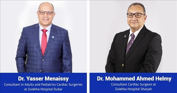 Uae Open Heart Surgeries Cardiovascular Diseases In Younger Population Menafn Com
