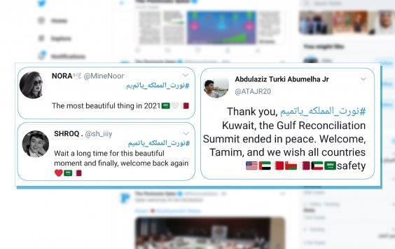 Qatar- Warm welcome to Amir trending on social media