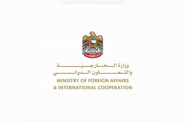 UAE urges UN Security Council to criticize blocked delivery of humanitarian aid by armed groups