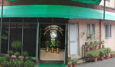 NCB arrests 4, seizes several drugs for sale through darknet – MENAFN.COM