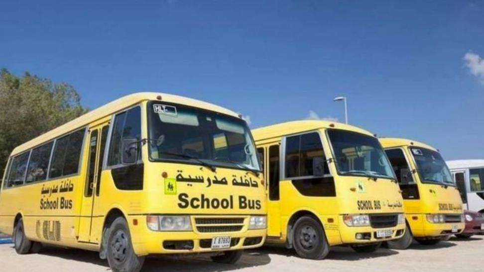 Abu Dhabi: Newly-completed smart services to support school ...